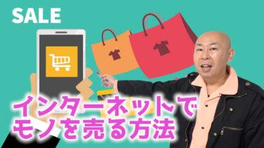 戦隊ヒーローシリーズに学ぶ商品バカ売れの秘訣!